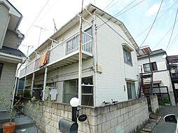 松和荘[2階]の外観