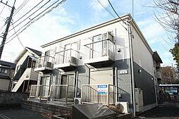 東京都小平市美園町3丁目の賃貸アパートの外観