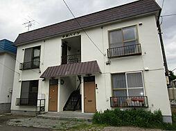北海道札幌市東区北十九条東3丁目の賃貸アパートの外観