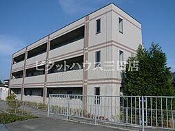 サンシャイン北神戸[3階]の外観