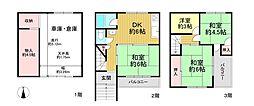 江坂駅 2,680万円