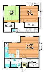 浅6メゾネットハウス[2階]の間取り