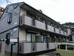 タウンハウス松香台[2階]の外観