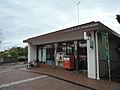 多摩郵便局(9...
