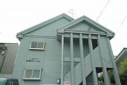 メモリーハイツI[2階]の外観