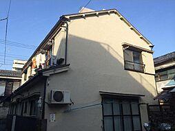鎌原アパート[2階]の外観
