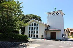 長浦聖母幼稚園 徒歩 約5分(約350m)