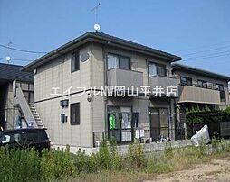 岡山県玉野市田井6丁目の賃貸アパートの外観