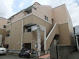 コンフォートベネフィス井尻6[1階]の外観