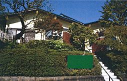 神奈川県相模原市緑区根小屋2758-7