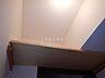 トイレ,2LDK,面積50.33m2,賃料5.9万円,JR函館本線 稲積公園駅 徒歩8分,JR函館本線 手稲駅 徒歩17分,北海道札幌市手稲区富丘二条5丁目8番50号