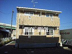 シャンdeプアロ A棟[2階]の外観
