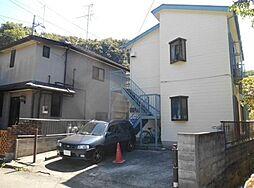 神奈川県川崎市多摩区東生田2丁目の賃貸アパートの外観