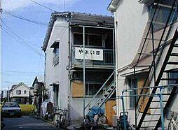 いよ立花駅 1.9万円