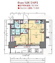 プレサンス兵庫駅前 11階1LDKの間取り