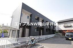 岡山電気軌道清輝橋線 清輝橋駅 徒歩17分の賃貸アパート