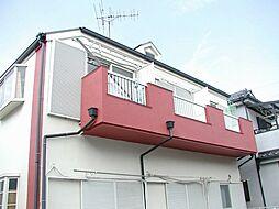 福生駅 2.9万円