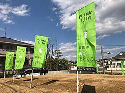 金剛駅 4,380万円