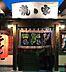 周辺,ワンルーム,面積26.73m2,賃料3.5万円,JR久大本線 久留米大学前駅 徒歩15分,JR久大本線 御井駅 徒歩30分,福岡県久留米市東合川2丁目10-32