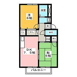 芳泉パル[2階]の間取り