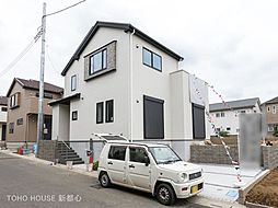 大和田駅 3,298万円