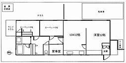 代々木公園駅 23.0万円