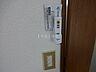 設備,1DK,面積25.52m2,賃料3.2万円,バス くしろバス芦野1丁目下車 徒歩4分,,北海道釧路市芦野2丁目17-13