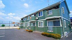 埼玉県熊谷市肥塚4丁目の賃貸アパートの外観