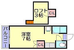 ステラコンシオン26[2階]の間取り