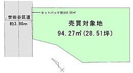 建築条件無売地6370万円