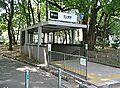 芝公園駅(16...