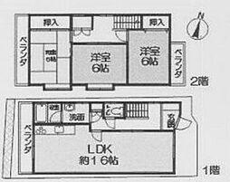兵庫県神戸市垂水区山手1丁目8-7