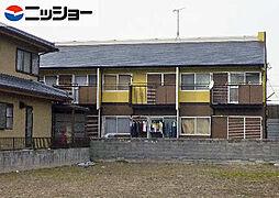 タウニー藤根[2階]の外観