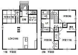 当麻駅 7.8万円