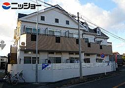 高畑駅 2.2万円