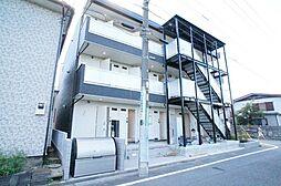 JR横浜線 矢部駅 徒歩7分の賃貸マンション