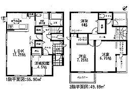 愛知県清須市土器野南中野473