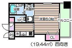 シャトートレイユ[8階]の間取り