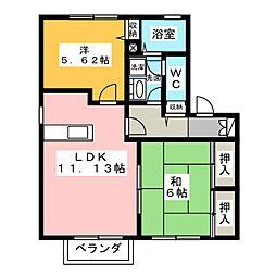 グランデュールココA棟[2階]の間取り