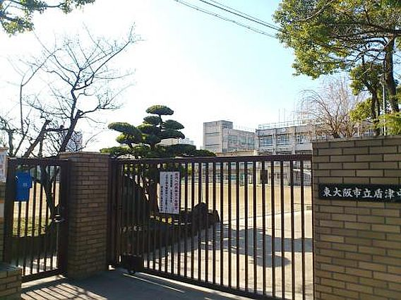 盾津中学校