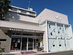 ベーカリーパーラーペリカン港当知店種類豊富な美味しい焼きたてパンのお店。モーニングはもちろんお得なランチもあります 徒歩 約19分(約1500m)