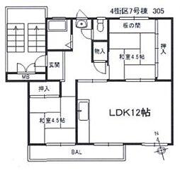 新栄町住宅