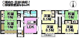 愛知県春日井市西山町