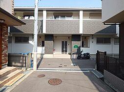 [テラスハウス] 大阪府茨木市竹橋町 の賃貸【/】の外観