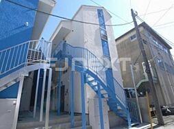 グッドウィル三枚町B棟[2階]の外観