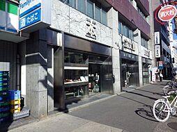 書店正文館書店本店まで535m