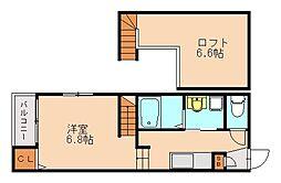 シャレオ六本松[2階]の間取り