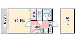 ロイヤルコーポ姪浜[102号室]の間取り