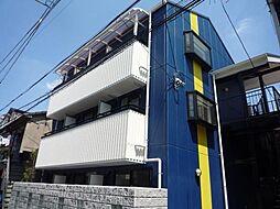 大日駅 3.9万円