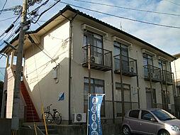 ハイツサチII[2階]の外観